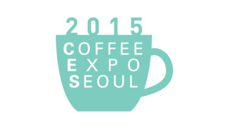 Coffee Expo 2015 Expects 45,000 Visitors, Colombian Coffee Experts To Offer Foodpairings
