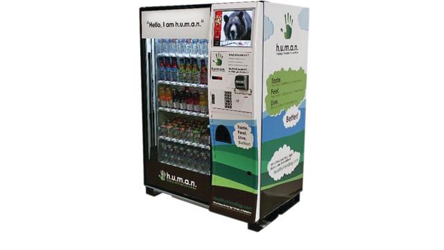 human healthy vending machine cost