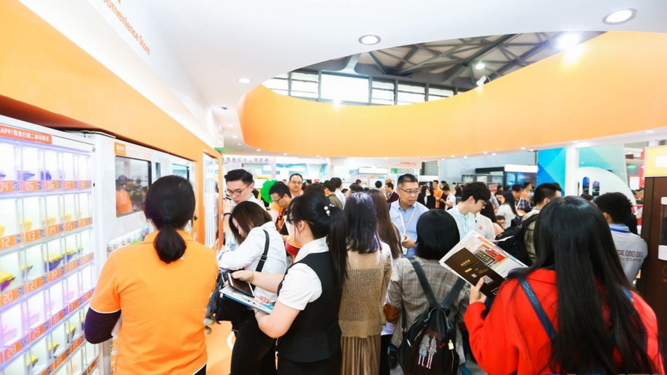 China International Self-service, Kiosk And Vending Show