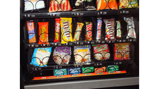 Baltimore, Md. vendor finds success with blister pack gum, converts candy machines to provide more gum