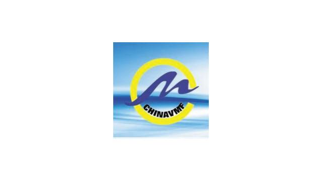 chinavmf-logo_11145376.psd