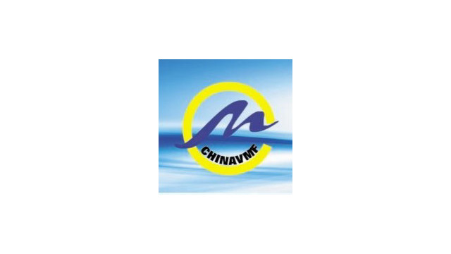 CHINAVMF-logo.jpg
