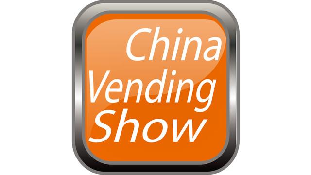 ChinaVendingShow-logo2014L.jpg