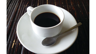 Does The Color Of The Cup Change The Perceived Taste Of Coffee? Yes, According To One Study