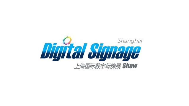 shanghai-digital-signage.jpg
