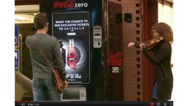 coke-zero-touchscreen-skyfall_10819178.psd