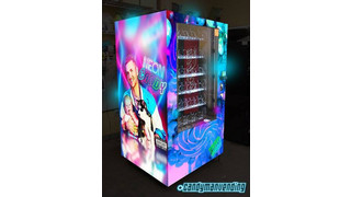 Traditional Vending Operator Combines Love Of Music, Design & Vending