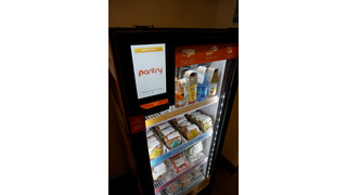 Pantry Is Now Accepting Reservations For Its Smart Sensor-Based Vending Machine